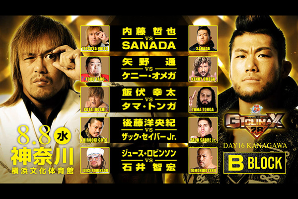 NJPW G1 Climax 2018 weekly roundup week 4