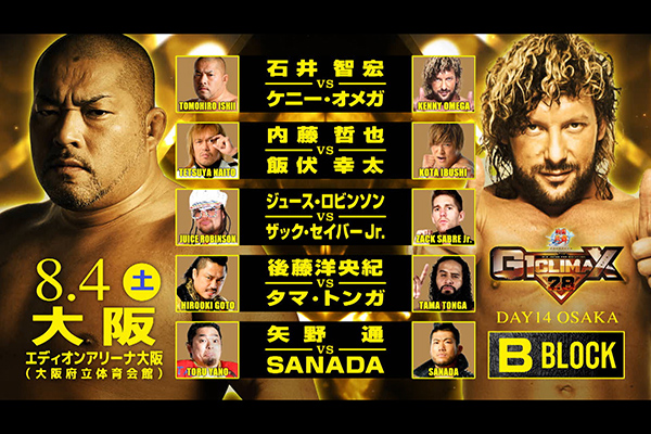NJPW G1 Climax 2018 Weekly roundup week 3