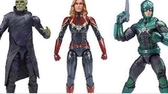 First look at leaked images from the Captain Marvel Marvel Legends line.