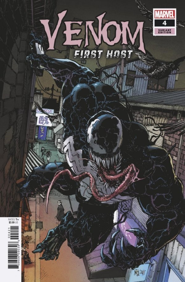 Forrest and Eric share their favorite comics from the week's new comic book releases.