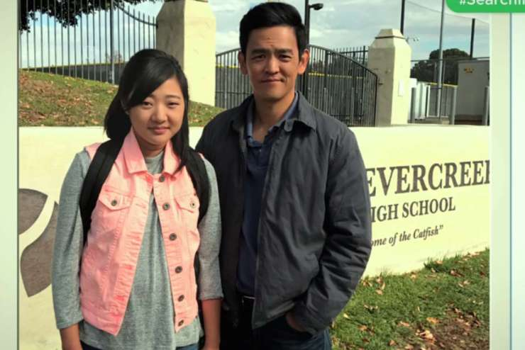 Searching Review: John Cho shines in this cleverly executed thriller