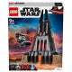 LEGO Star Wars Darth Vader Mustafar castle set coming holidays 2018