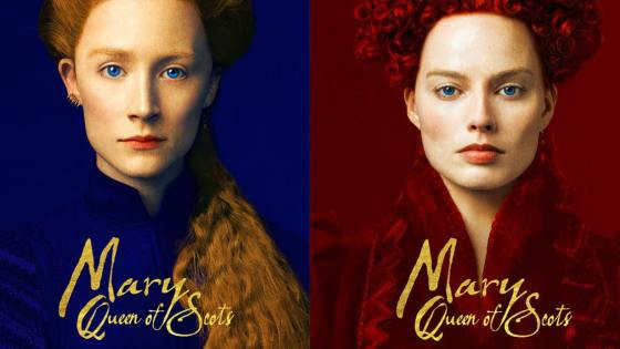 'Mary Queen of Scots' is a powerful movie that will impress all audiences.