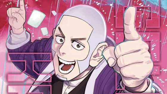 Golden Kamuy, Vol. 9 Review