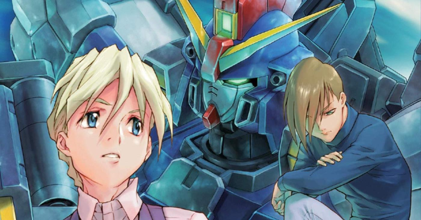Mobile Suit GUNDAM WING Endless Waltz: Glory of the Losers Vol. 12 Review