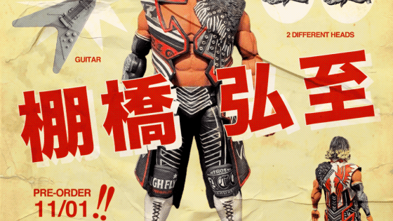 Four badass new NJPW figures are available for pre-order now.
