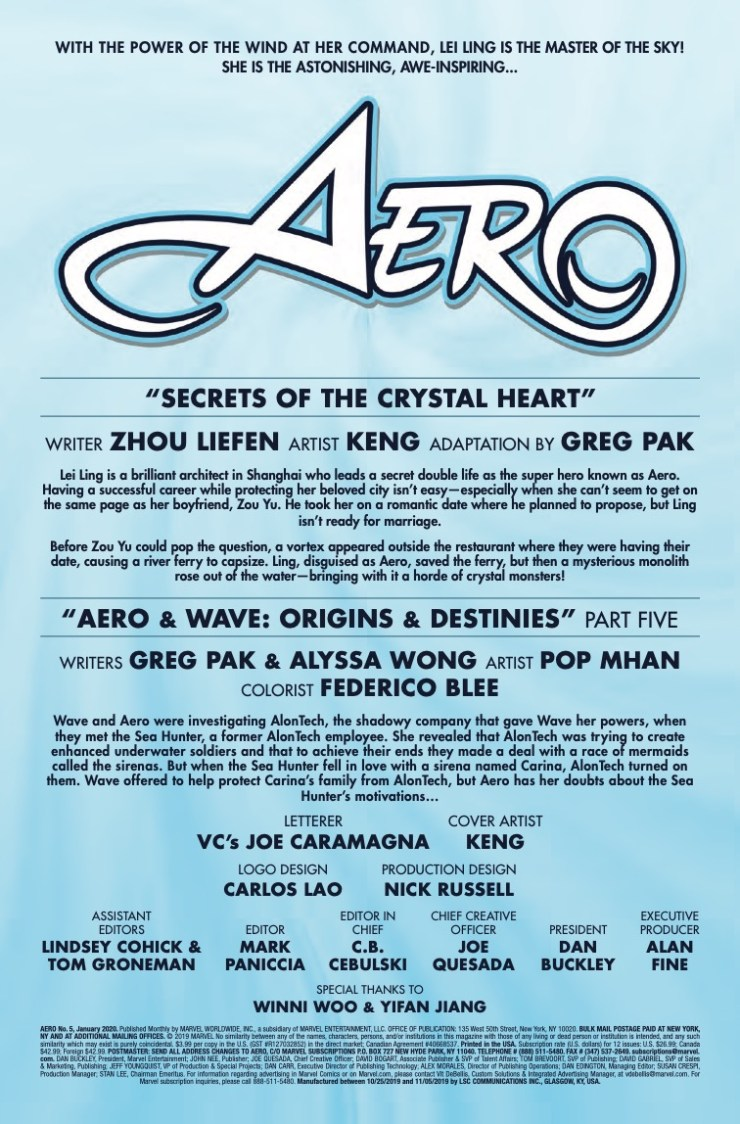 Marvel Preview: Aero #5