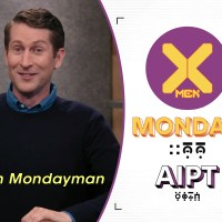 X-Men Monday #53 - April Fools' Edition With Scott Aukerman