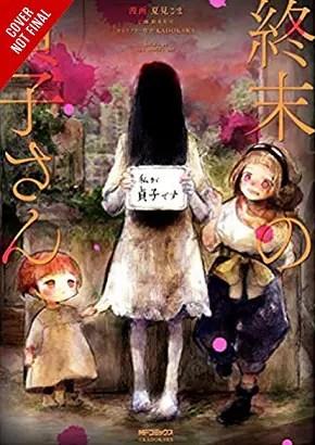 Yen Press announces four light novels and manga titles for October 20, 2020 release