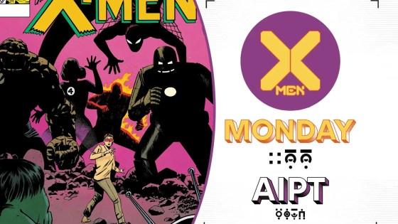 X-Men Monday - Tom Reilly
