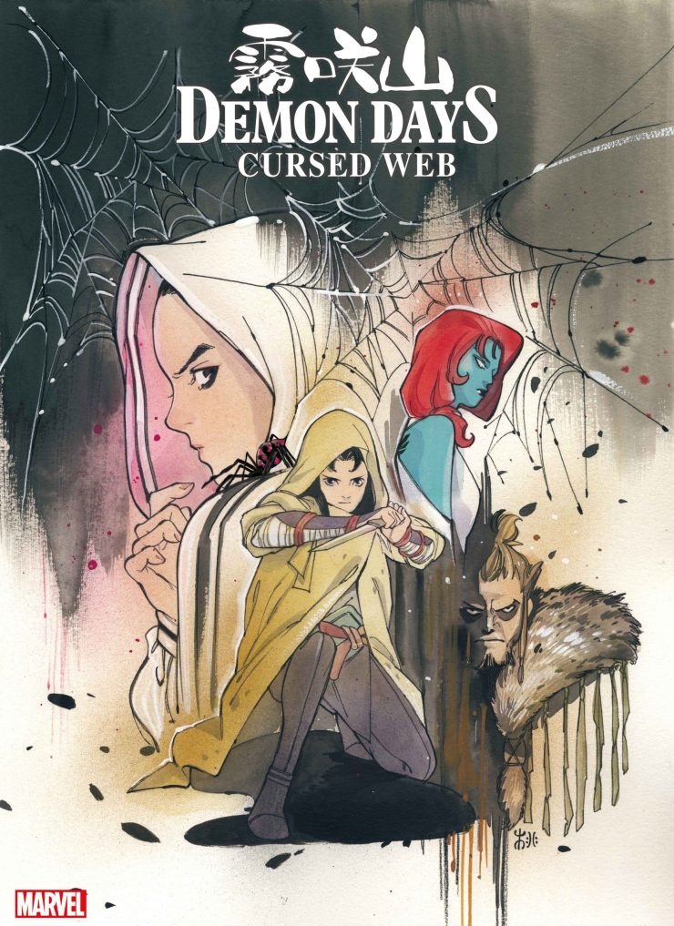 Marvel First Look: Demon Days: Cursed Web #1