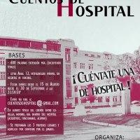 Concurso para la comunidad universitaria: Cuentos de Hospital