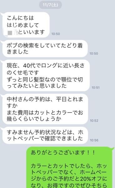 IMG_6093