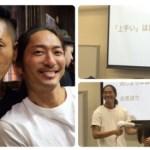 【「上手い」は自分で作れる】初のコラボ大阪セミナー。