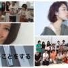 「人と違うことをする」「ソーシャルもリアルも関係ねぇ」なバイオレットカラーTHROWセミナーin東京。