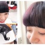 【直毛さん向け】前髪の時短デジタルパーマで流れる前髪に/お悩み解決記事