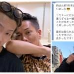 アホ記念日と新メインアシスタント「ロレ男」