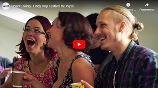 Space Swing - Lindy Hop Festival in Dnipro