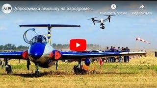 Aerial photography of an air show at the Mayskoye aerodrome