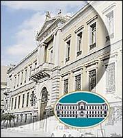 ΕΤΕ: Πώλησε πακέτο κόκκινων καταναλωτικών δανείων στη Βουλγαρία - Στο 14% το τίμημα