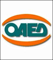 ΟΑΕΔ: Μειώνεται κατά 50% το οικογενειακό επίδομα –Στον «αέρα» και το επίδομα μητρότητας