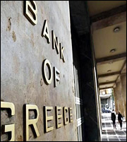 Τα μυστικά του Κώδικα Δεοντολογίας Τραπεζών-Ερχεται νόμος για «κόκκινα» εταιρικά δάνεια