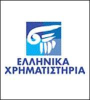 ΕΧΑΕ: Στις 24/5 η ΓΣ για διανομή μερίσματος και επιστροφή κεφαλαίου