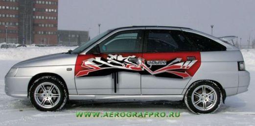 aero_3_aerografpro.ru_059
