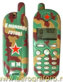 teleaero_aerografpro.ru_077