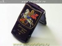teleaero_aerografpro.ru_105