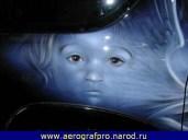 Airbrush_Gallery__050