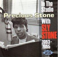 Sly Stone In the Studio