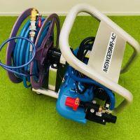 エアコン洗浄機 洗太郎プロリール<br> MSW029MR-AC