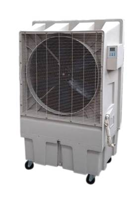KT-1B-H3-N Portable Industrial Cooler