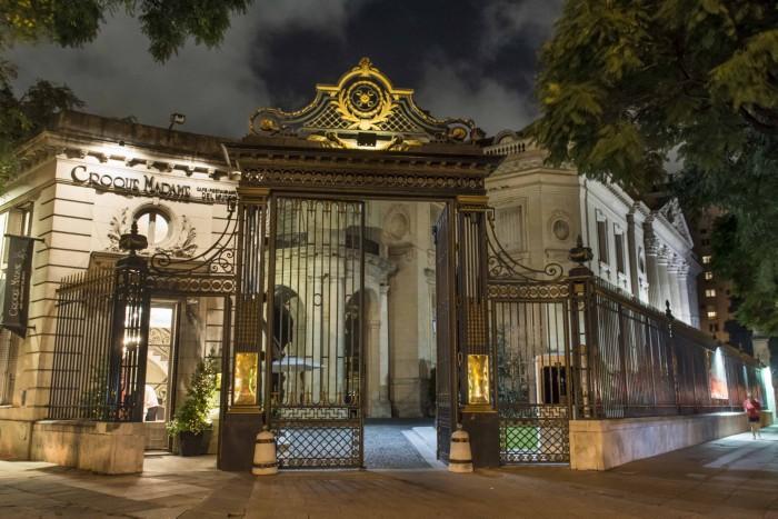 museu nacional arte decorativo
