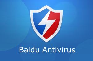 7 Razões Para Voce Não Confiar a Segurança do Seu Sistema ao Baidu