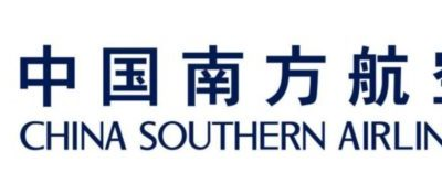 Insight: Wednesday 31 July 2019 – China Southern Cancels MAX Order?