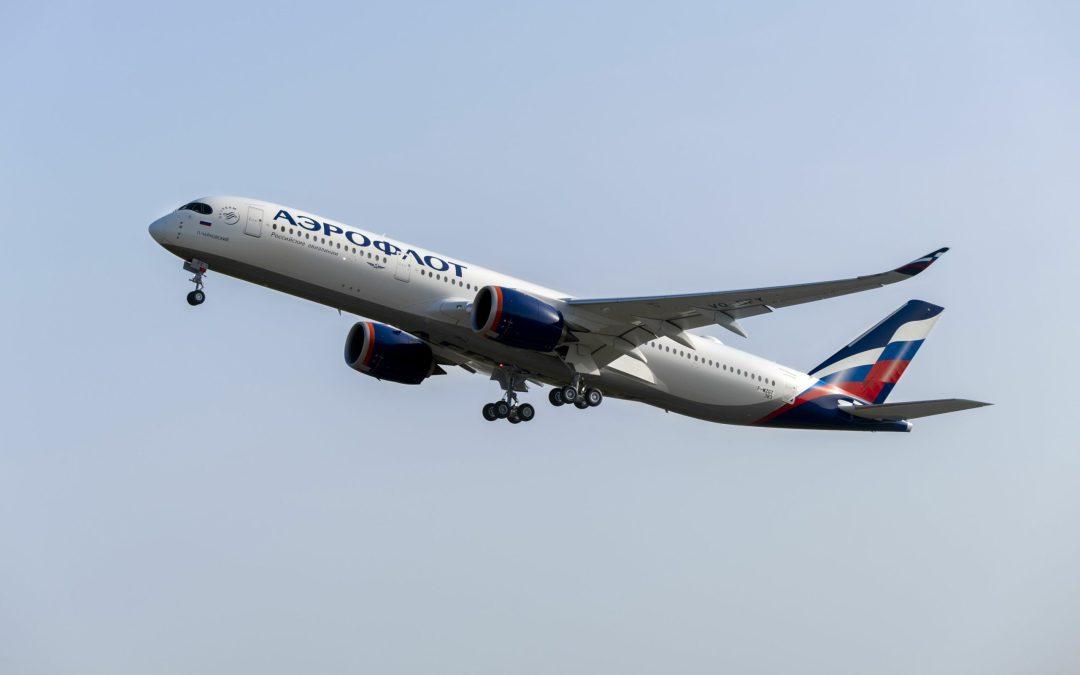 Aeroflot net loss: 95.5 billion rubles