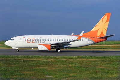 Airline Color Schemes | An encyclopedia of airline liveries