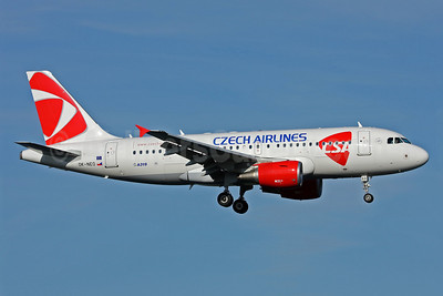 "Qatar Airways is ""interested"" in the Czech Airlines"