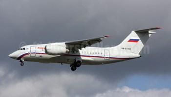 Rossiya Airlines suspends Antonov An-148 scheduled flights | World ...