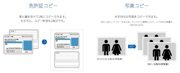 screenshot-www.lawson.co.jp 2016-02-26 16-54-20