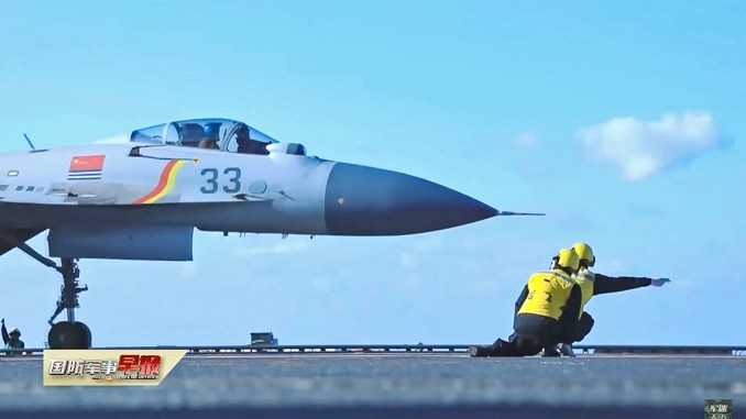 check out this cool new video of chinese navy carrier ops the week they launched 3 new warships Airplane GEEK Check Out This Cool New Video of Chinese Navy Carrier Ops the Week They Launched 3 New Warships