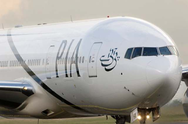 the Pakistan International Airlines PIA Boeing 777-240ER taxiing