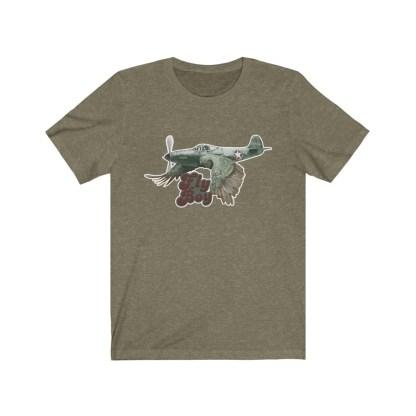 airplaneTees Fly Boy Warbird Tee - Unisex Jersey Short Sleeve 1