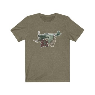 airplaneTees Military Kids Collection 39