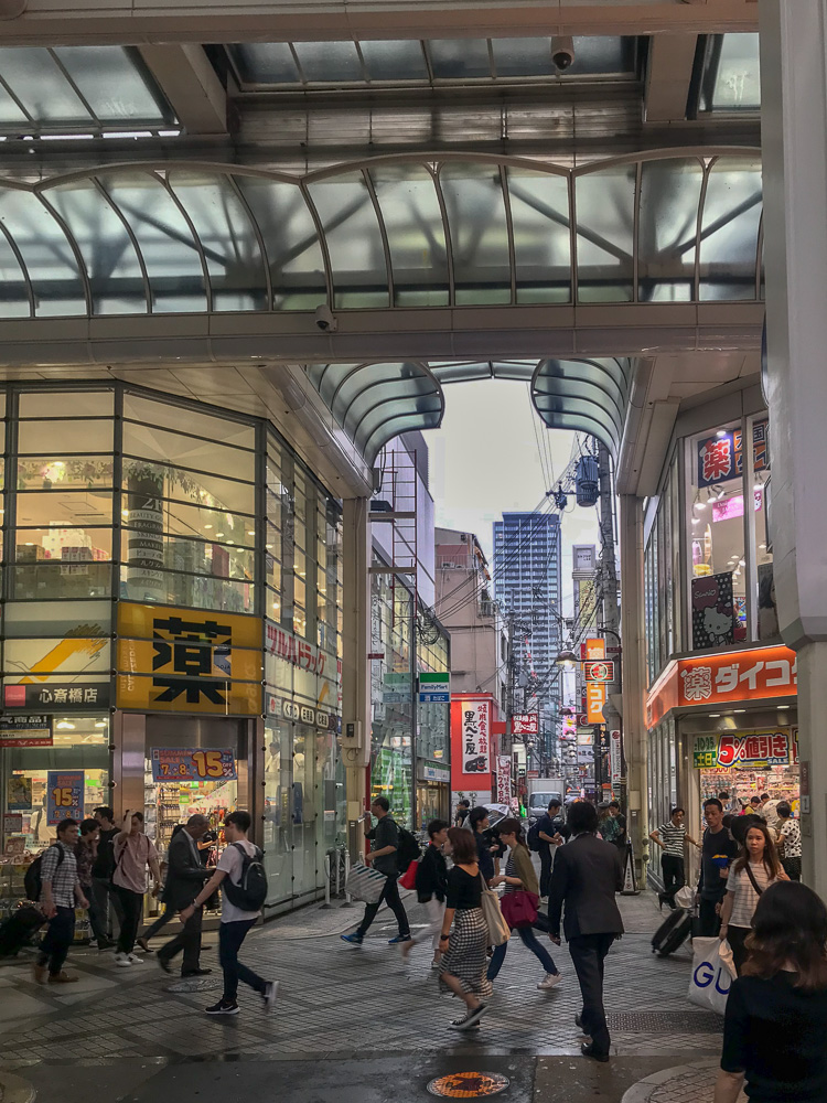 Shinsaibashi Shopping Street, Osaka