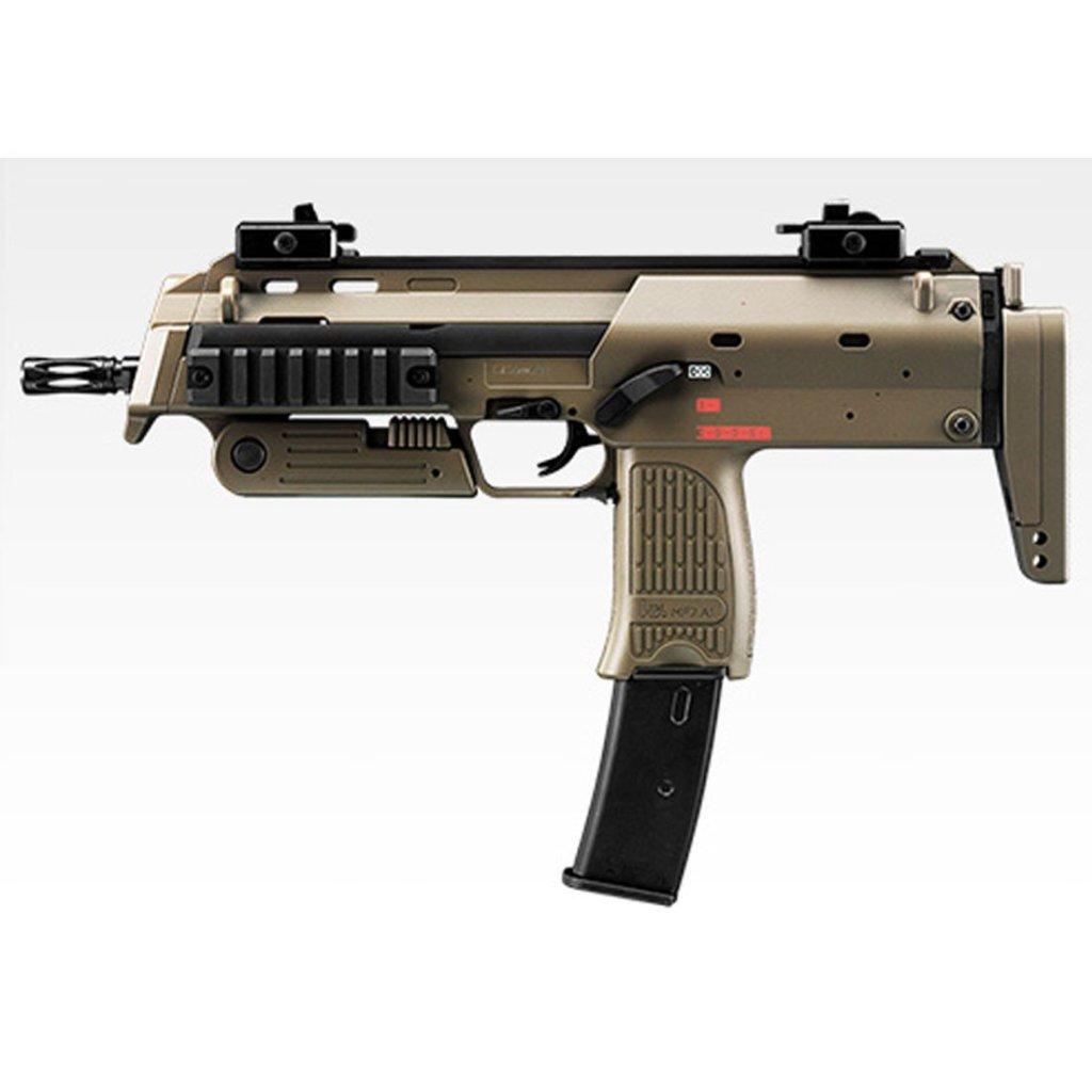 ¿Conoces el MP7A1 de Tokio Marui? Reviews