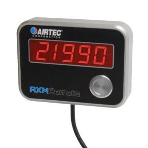 AXM Remote display for AXM digital truck scales