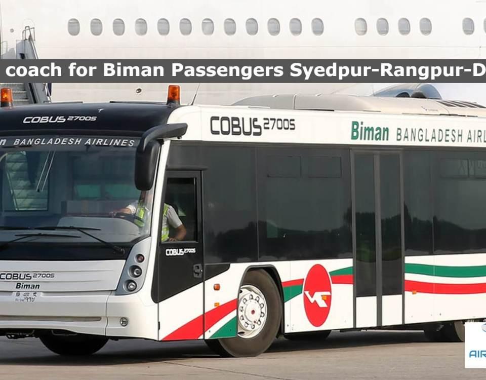 Free AC coach for Biman Passengers